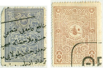 Unknown-Turkey-Stamps.jpg