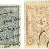 Unknown-Turkey-Stamps