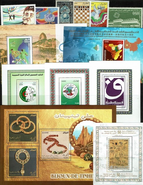 A selection of stamps of Algeria.