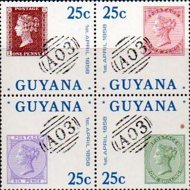 guyana1.jpg