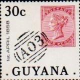 guyana1173