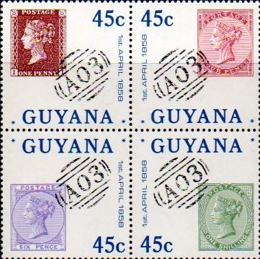 guyana1184a.jpg
