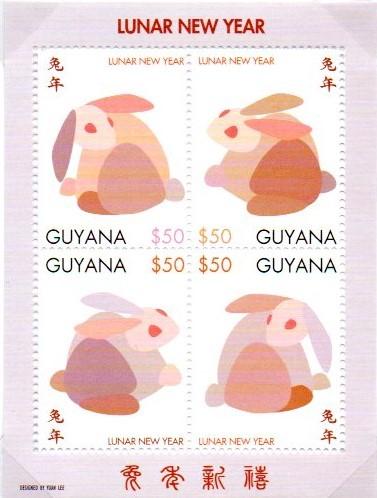guyana5427a.jpg