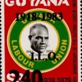 guyana1196