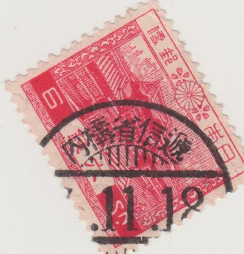 jappost-001.jpg