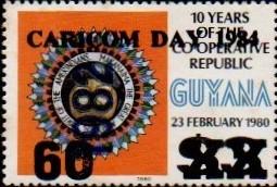 guyana1295.jpg