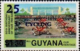 guyana1311.jpg