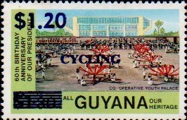 guyana1316.jpg