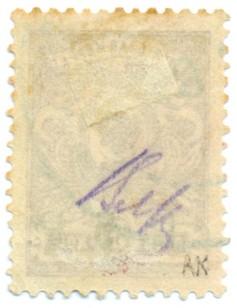 Transbaikal-N3-signature.jpg