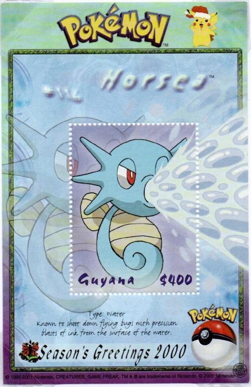 guyana6067.jpg