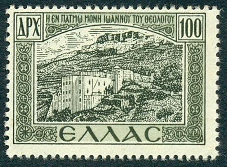 Greece-Sc509.jpg