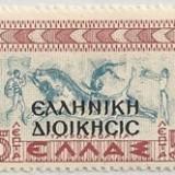 North-Epirus-Greek-Occ-ScN202