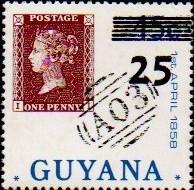 guyana1407.jpg