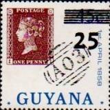 guyana1407