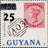 guyana1408