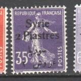 Syria-1924-overprint-3