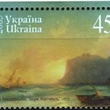 Ukraine-581a-2004