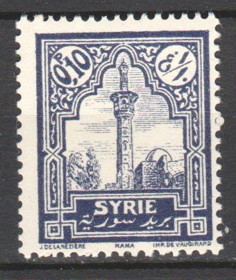 Syria-1925-Hama.jpg