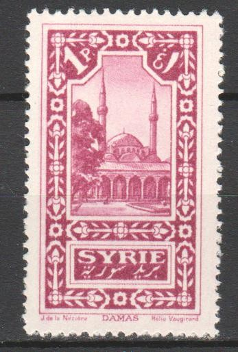 Syria 1925 Damascus mosque