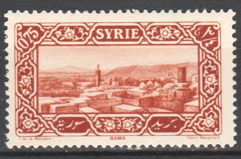 Syria-1925-Hama-2.jpg