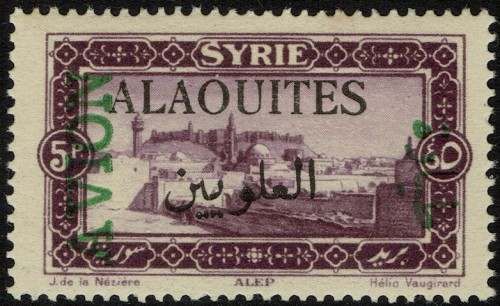 Alaouites-Scott-C7.jpg