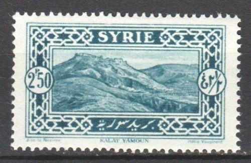 Syria-1925-Kalat-Yamoun.jpg