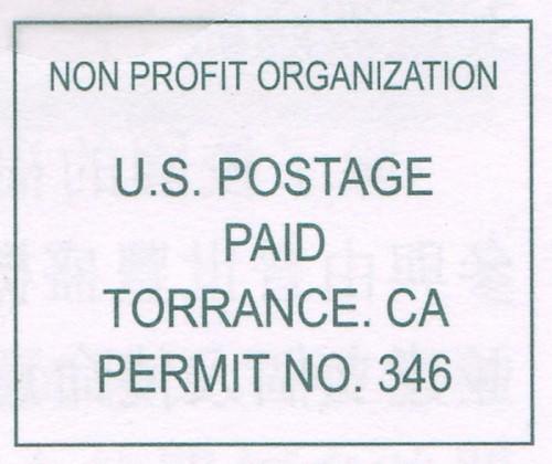 CA-Torrance-PN346-NpO-USP-P-201804.jpg