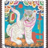 Vietnam-stamp-644u-North