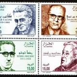 Algeria-1430a-d-2008-Writers