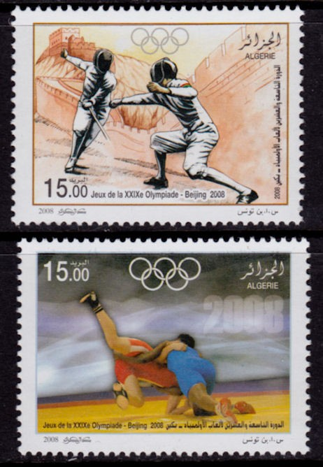Algeria-1439-40-2008-Beijing-Olympics.jpg