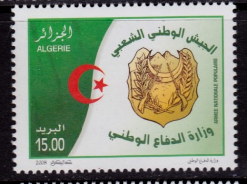 Algeria-1441-2008-National-Army.jpg