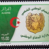 Algeria-1441-2008-National-Army