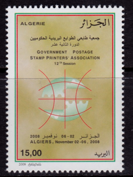 Algeria-1442-2008-Stamp-Printers-Association.jpg