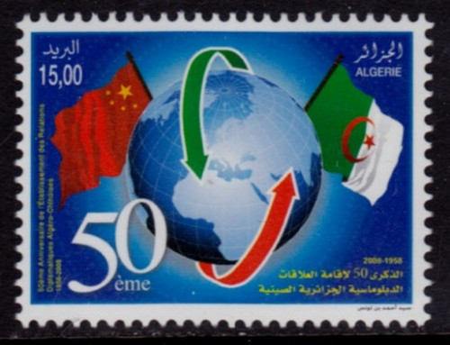 Algeria-1449-2008-Diplomatic-Relations-with-China.jpg