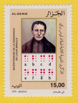 Algeria-1450-2009-Louis-Braille.jpg