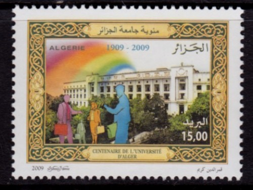 Algeria-1460-2009-University-of-Algiers.jpg