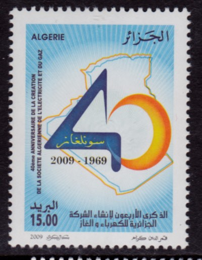 Algeria-1475-2009-Algeria-Gas-and-Electric-Co.jpg