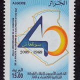 Algeria-1475-2009-Algeria-Gas-and-Electric-Co
