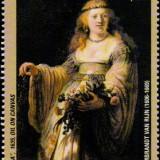 guyana6445