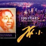 guyana6466
