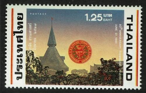 Thailand-Scott-1063-1984-Thammasat-University.jpg