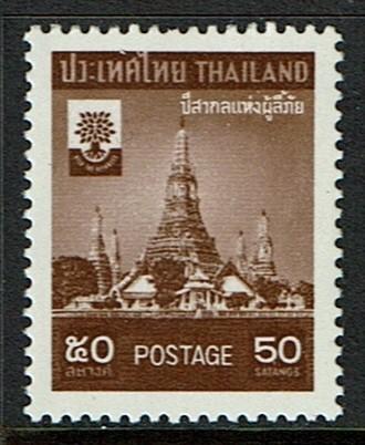 Thailand-Scott-337-1960-Wat-Arun.jpg