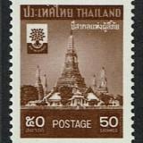 Thailand-Scott-337-1960-Wat-Arun