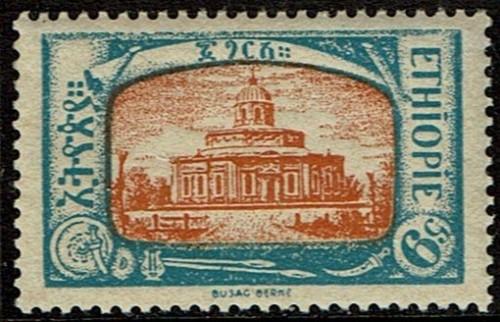 Ethiopia-Scott-Nr-126-1919.jpg
