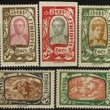 Ethiopia-Scott-Nr-130-34-reprint-1919