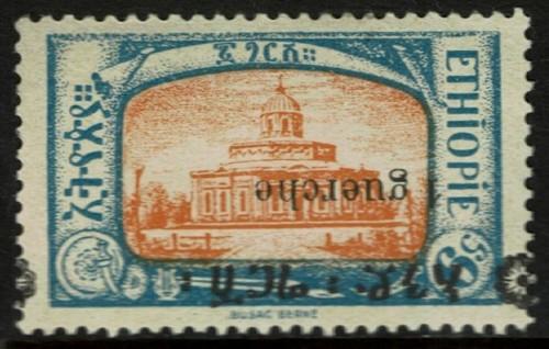Ethiopia-Scott-Nr-149-1926.jpg