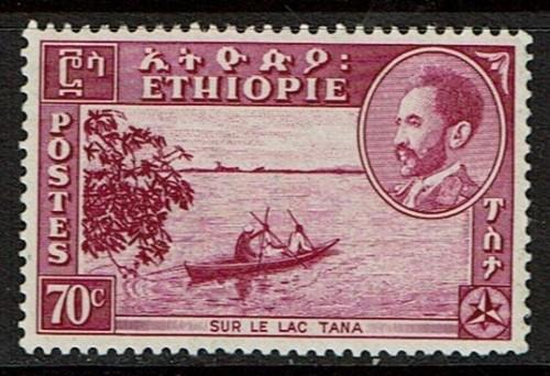 Ethiopia-Scott-Nr-293-1947.jpg