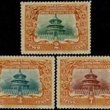 China-131-33-1909