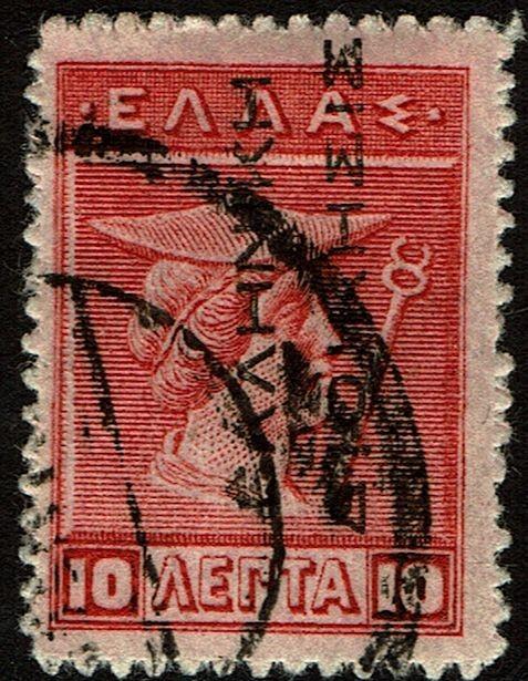 Greece-N114-U.jpg