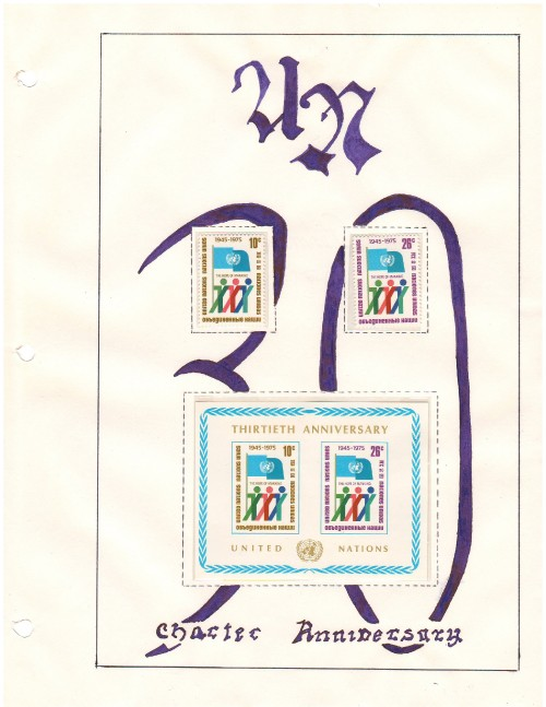 Kilham-UN-NY-30th-Anniversary.jpg